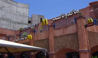 Gueliz, Marrakesh