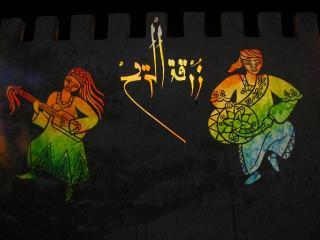 Public art in Morocco