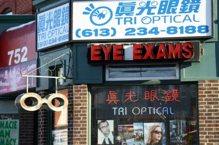 Eye exams on Somerset