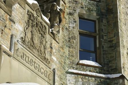 'Justice' stonework