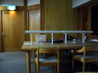 iBook in Wadham Library