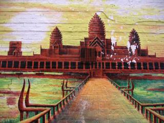 Angor Wat grafitti