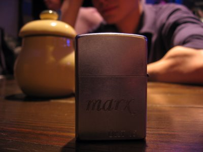 Marx lighter