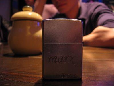Marx lighter