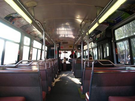 Ottawa bus