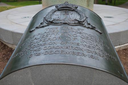George V tablet