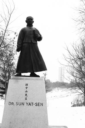 Dr. Sun Yat-Sen Statue