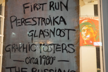 Glasnost at the art gallery